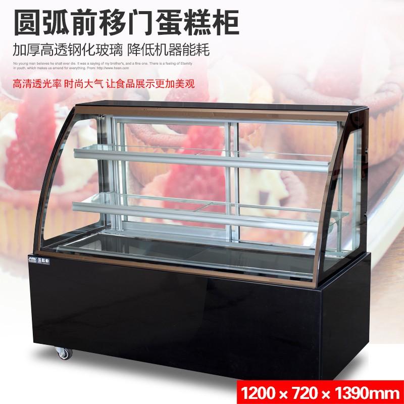 兴都蛋糕柜圆弧前开门冷藏展示柜保鲜柜水果柜熟食风