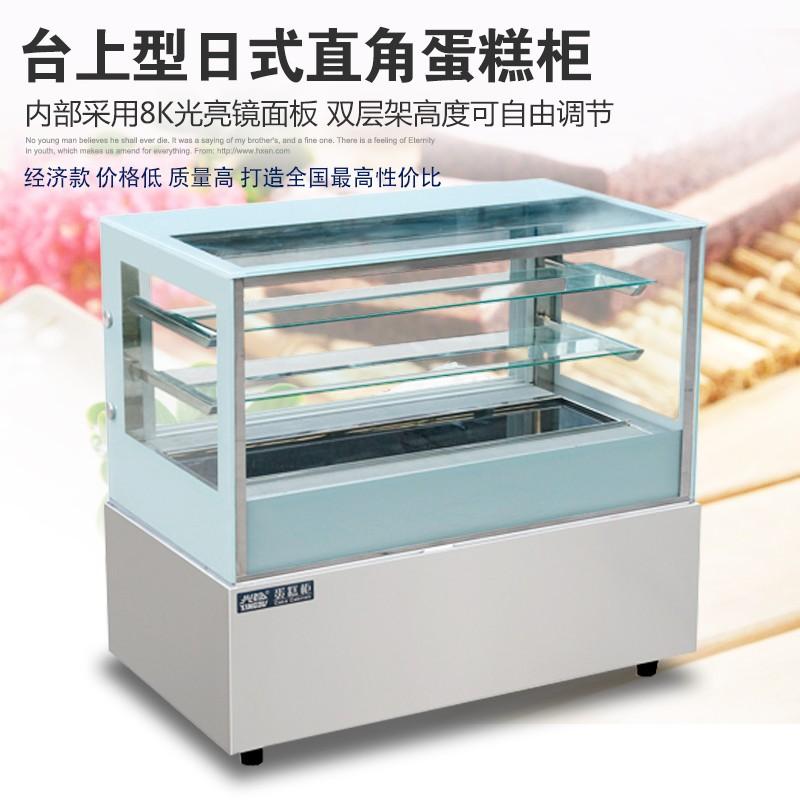 兴都台上型日式直角蛋糕柜水果熟食冷藏开门展示柜冰