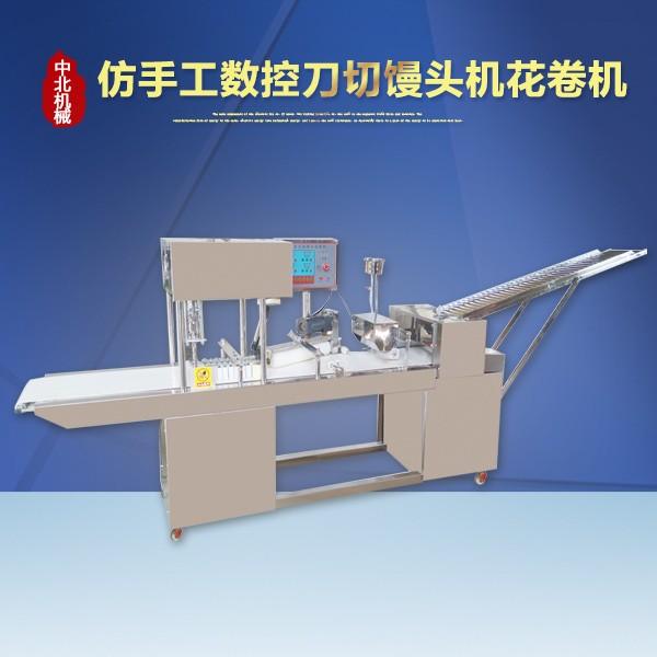 中北机械仿手工数控刀切馒头机花卷机自动面包机商用方馍馍花油卷机