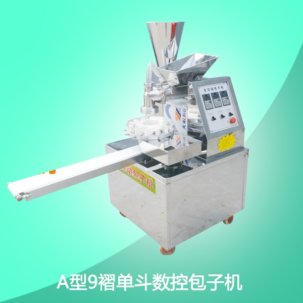 中北机械商用ZB200-A型单双斗数控包子机多功