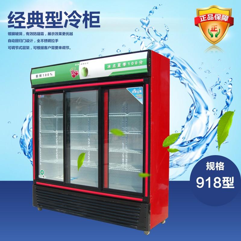 展艺兄弟商用经典移动展示柜918型三门冷藏保鲜柜