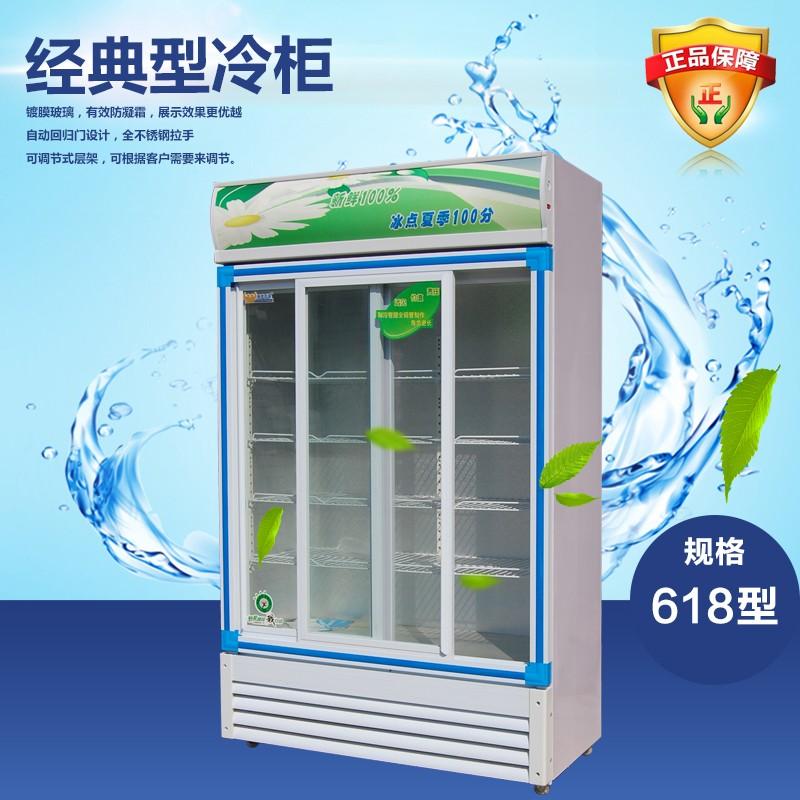 展艺兄弟商用经典移动展示柜冷藏保鲜柜立式冰箱超市