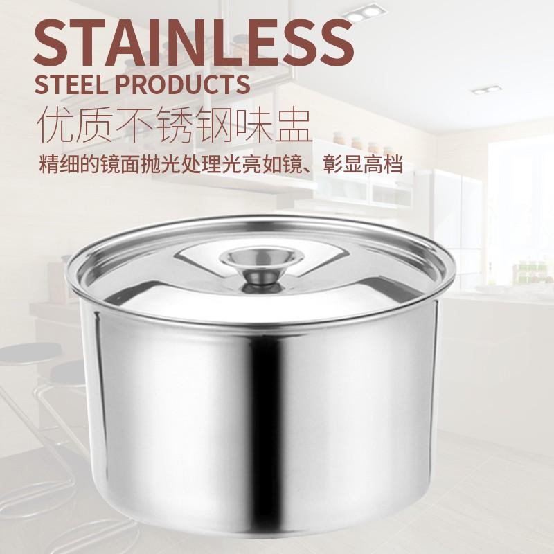 福光圆形不锈钢味盅油盆加深加厚带盖厨房打蛋盆大汤盆和面盆调料盆