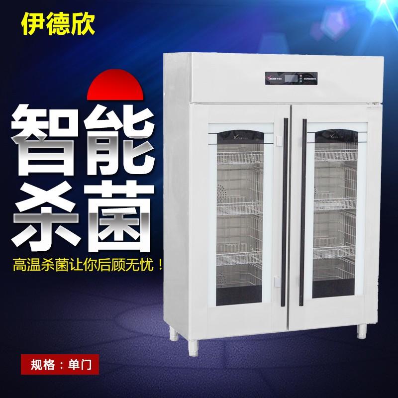 伊德欣商用YDX-XD智能玻璃系列热风循环消毒柜
