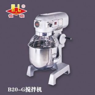 恒联B20-G搅拌机商用厨师机小型搅拌揉面机全自动打蛋器