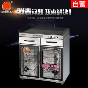 亿高YTP330A-2豪华包厢保洁柜商用茶水柜 不锈钢餐具碗柜