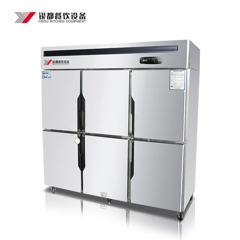 杭州银都六门双机双温冷柜冷藏冷冻保鲜冷柜厨房专用酒店冰柜立式