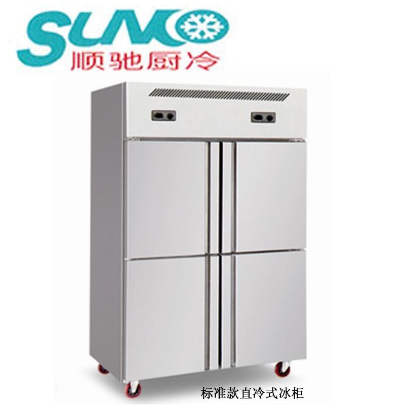 顺驰标准款直冷式冰柜不锈钢四门厨房冰柜展示柜冷冻