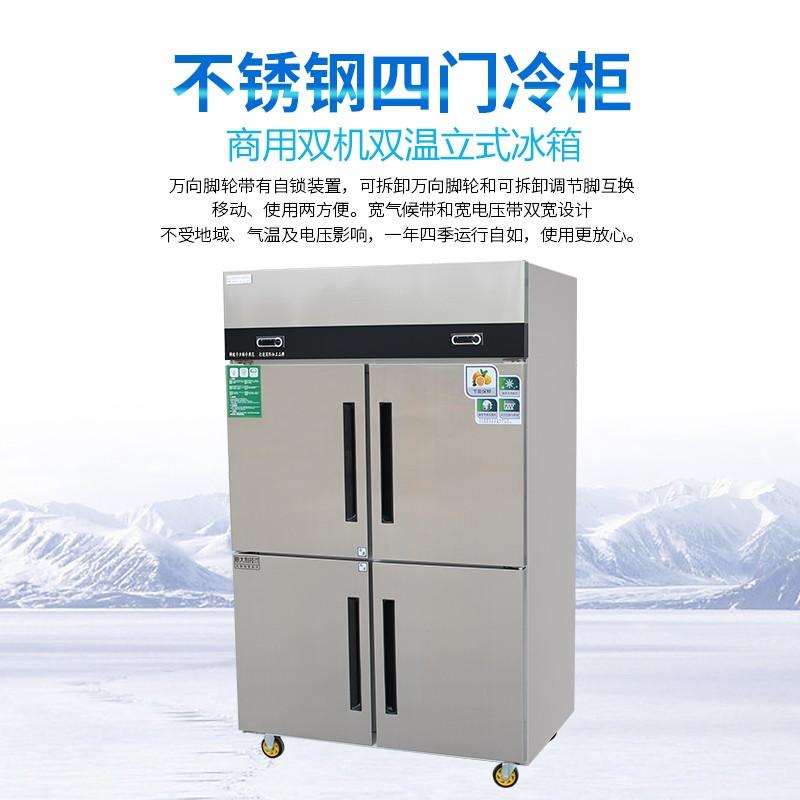 顺驰四门冷藏工作台商用冰箱不锈钢奶茶保鲜操作台冰柜冷冻工作台冷柜