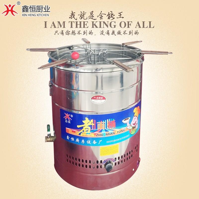 鑫恒全方位水包火双保险设置保温煮面炉